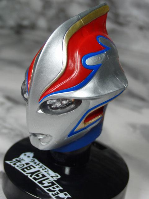 Ultramask2cimg1172