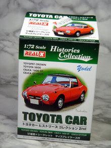 Toyota2001