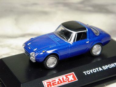 Toyota2005