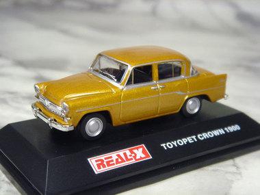 Toyota2008