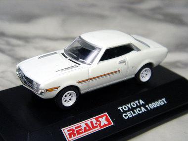 Toyota2011