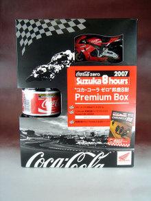 Cocabike001