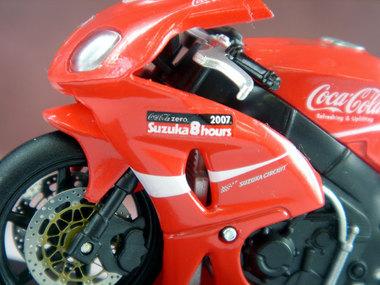 Cocabike010