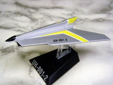 Uheiki007