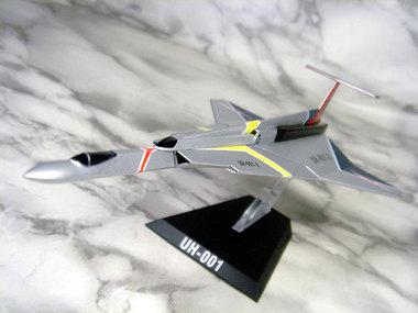 Uheiki017
