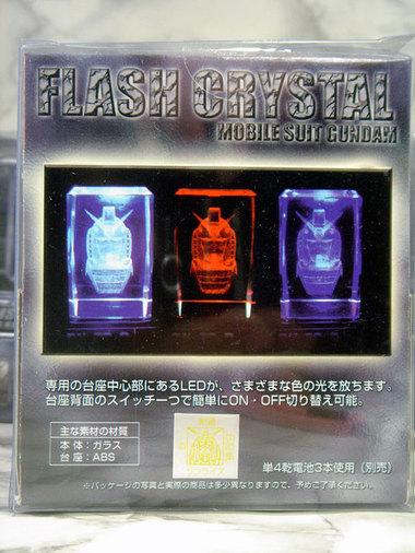 Gcrystal002