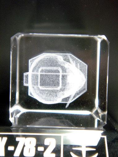 Gcrystal008