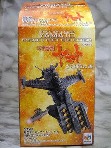 Yamatocfc001