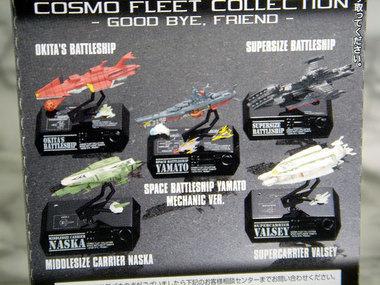 Yamatocfc002
