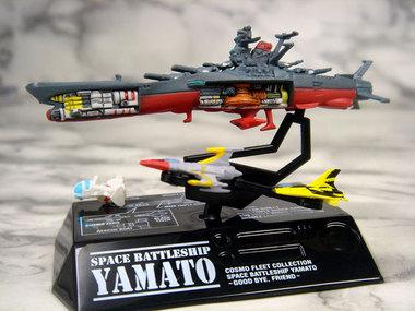 Yamatocfc003
