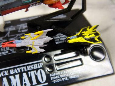 Yamatocfc006