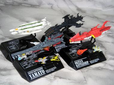 Yamatocfc027