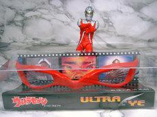 Ultraeye001