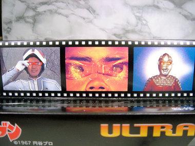 Ultraeye005