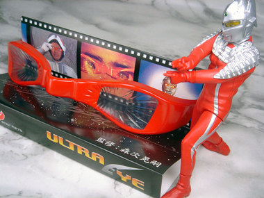 Ultraeye009