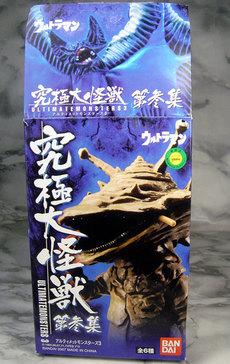 Daikaijuu001