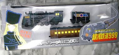 Sm999001