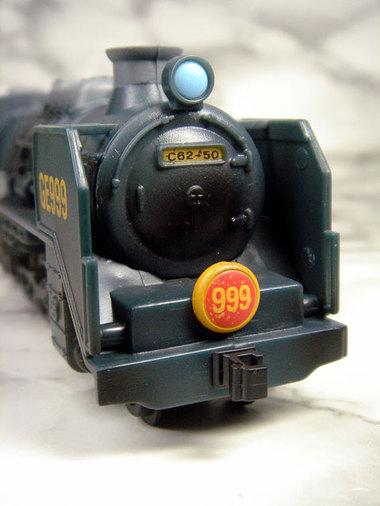 Sm999003