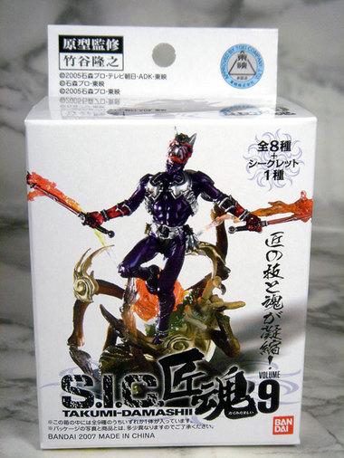 Takumi9002