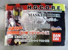 Hgcorekiba001