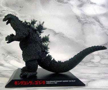 Sakaigojira003