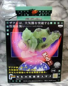 Taikiken001