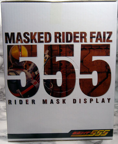 Rmd555004