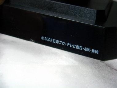 Rmd555020