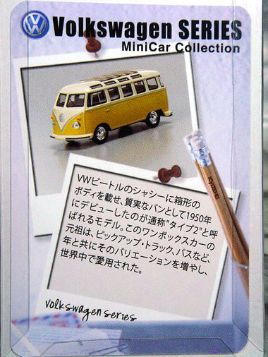 Vwdsc03367