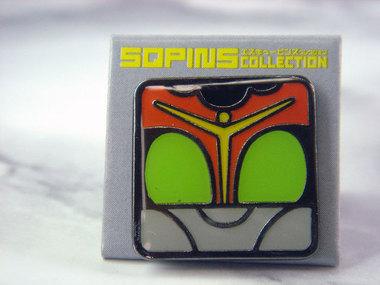 Sqpins011
