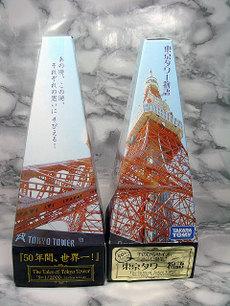 Tokyotawadsc03708