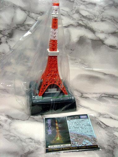 Tokyotawadsc03710