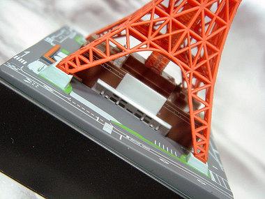 Tokyotawadsc03713