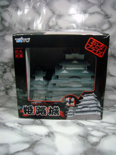 Himejijyodsc04371
