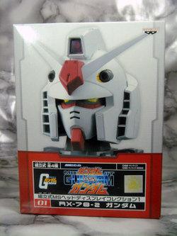 Gundamhdpdsc05273_2