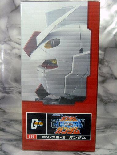 Gundamhdpdsc05274