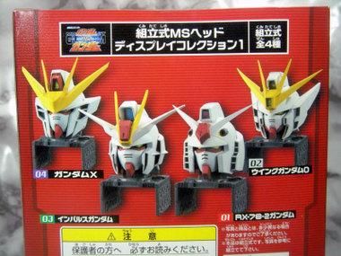 Gundamhdpdsc05275