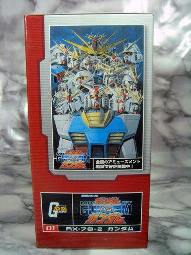 Gundamhdpdsc05276