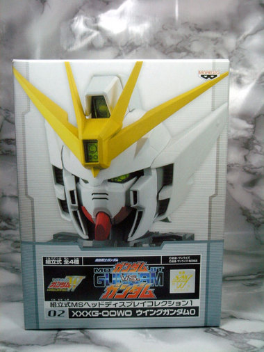 Gundamhdpdsc05289