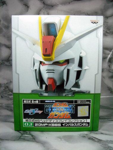 Gundamhdpdsc05300