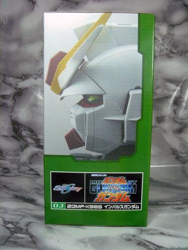 Gundamhdpdsc05301