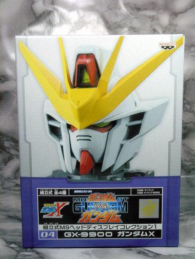 Gundamhdpdsc05312
