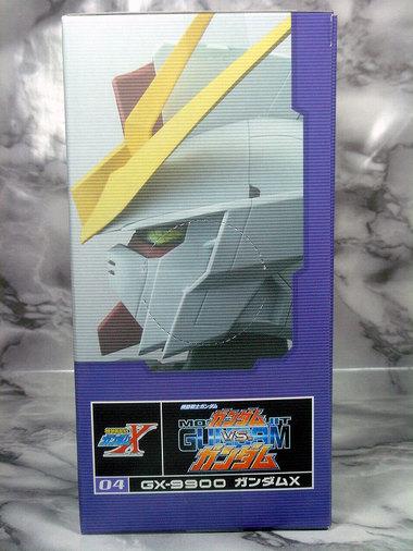 Gundamhdpdsc05313