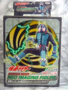 Riderimagefigdsc05673