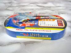 Yamatomekacoledsc05744