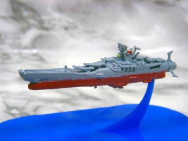 Yamatomekacoledsc05761