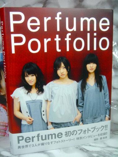 Perfumedsc05925