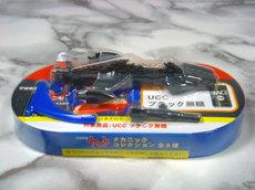 Yamatomekacoledsc05844