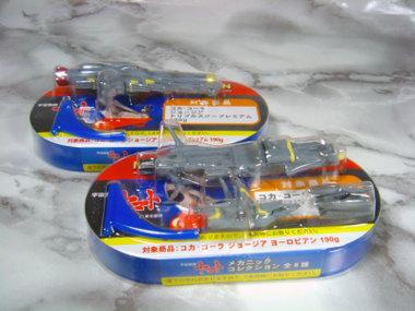 Yamatomekacoledsc05850