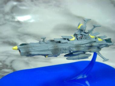 Yamatomekacoledsc05851